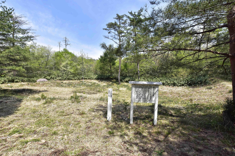 加護山要害 馬洗い池