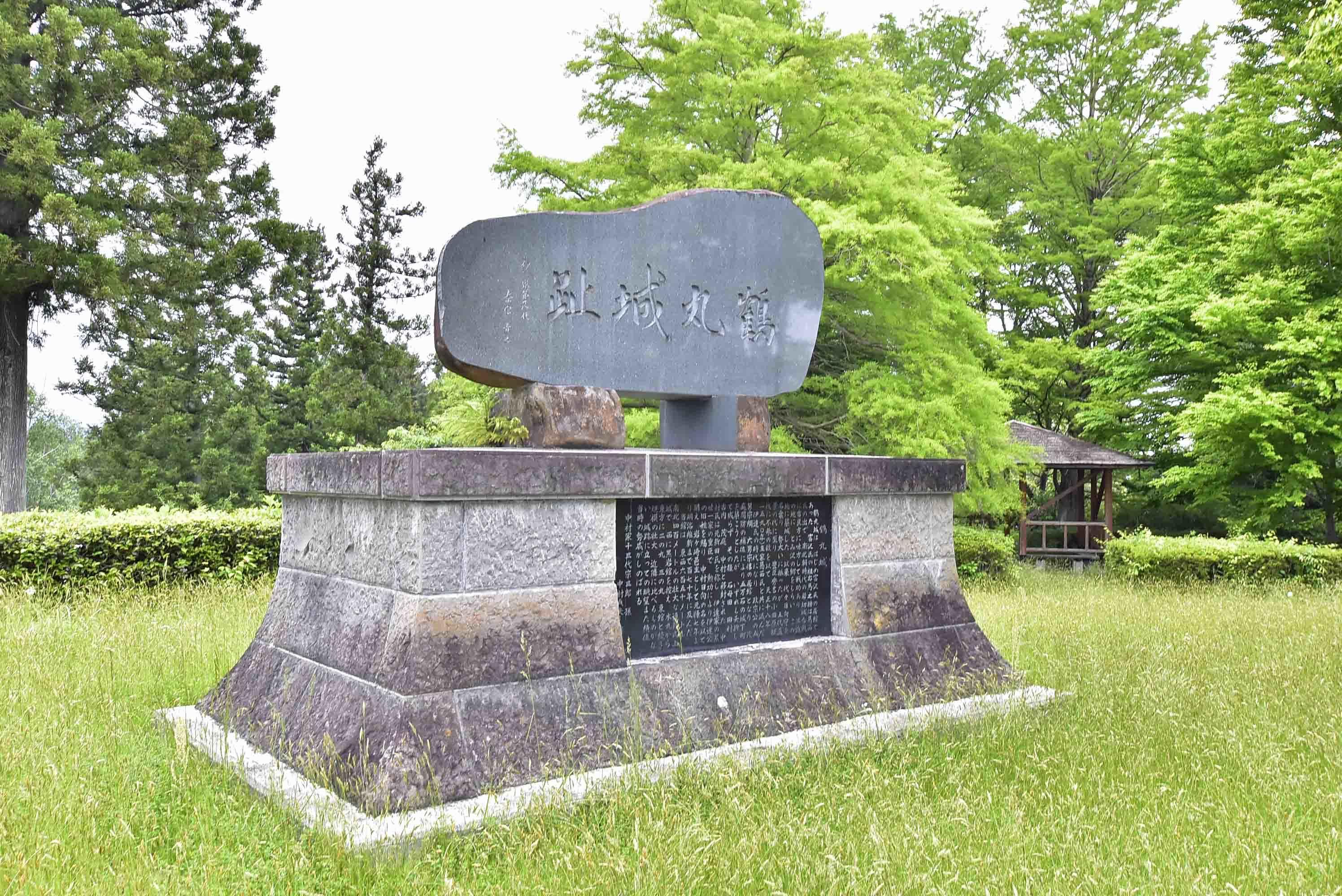 鶴丸城 城址碑