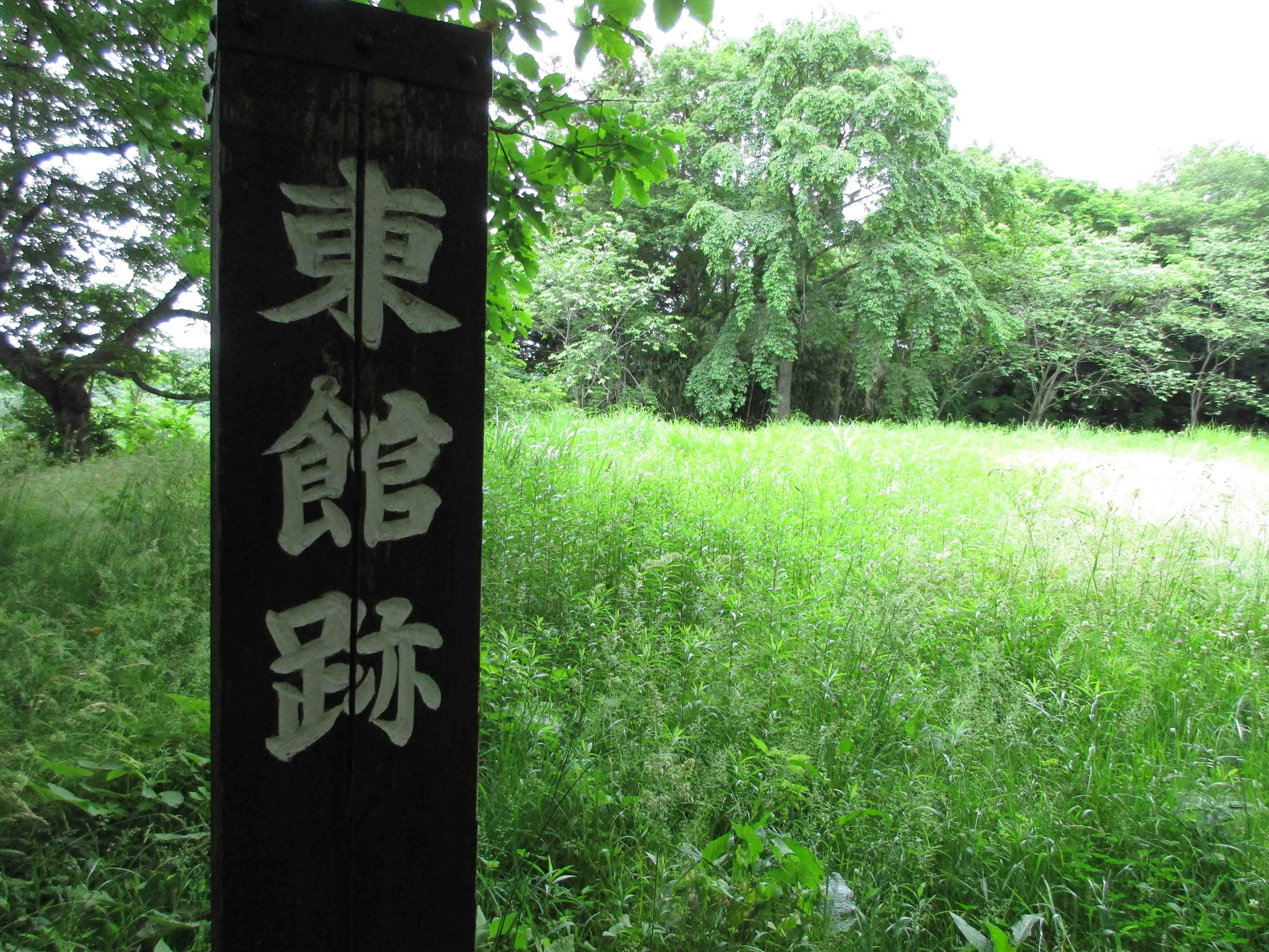 三春城 東館