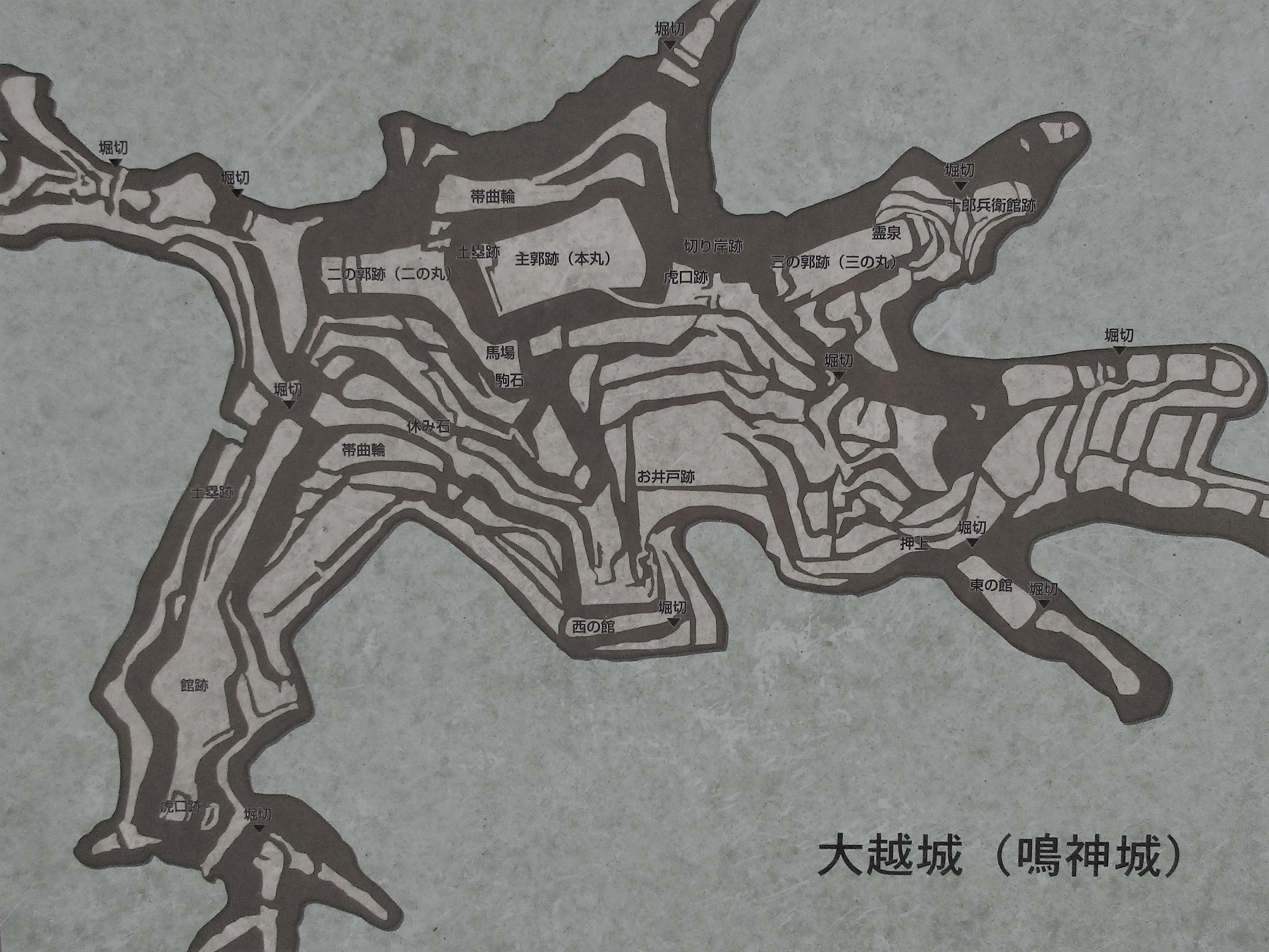 大越城 鳥瞰図