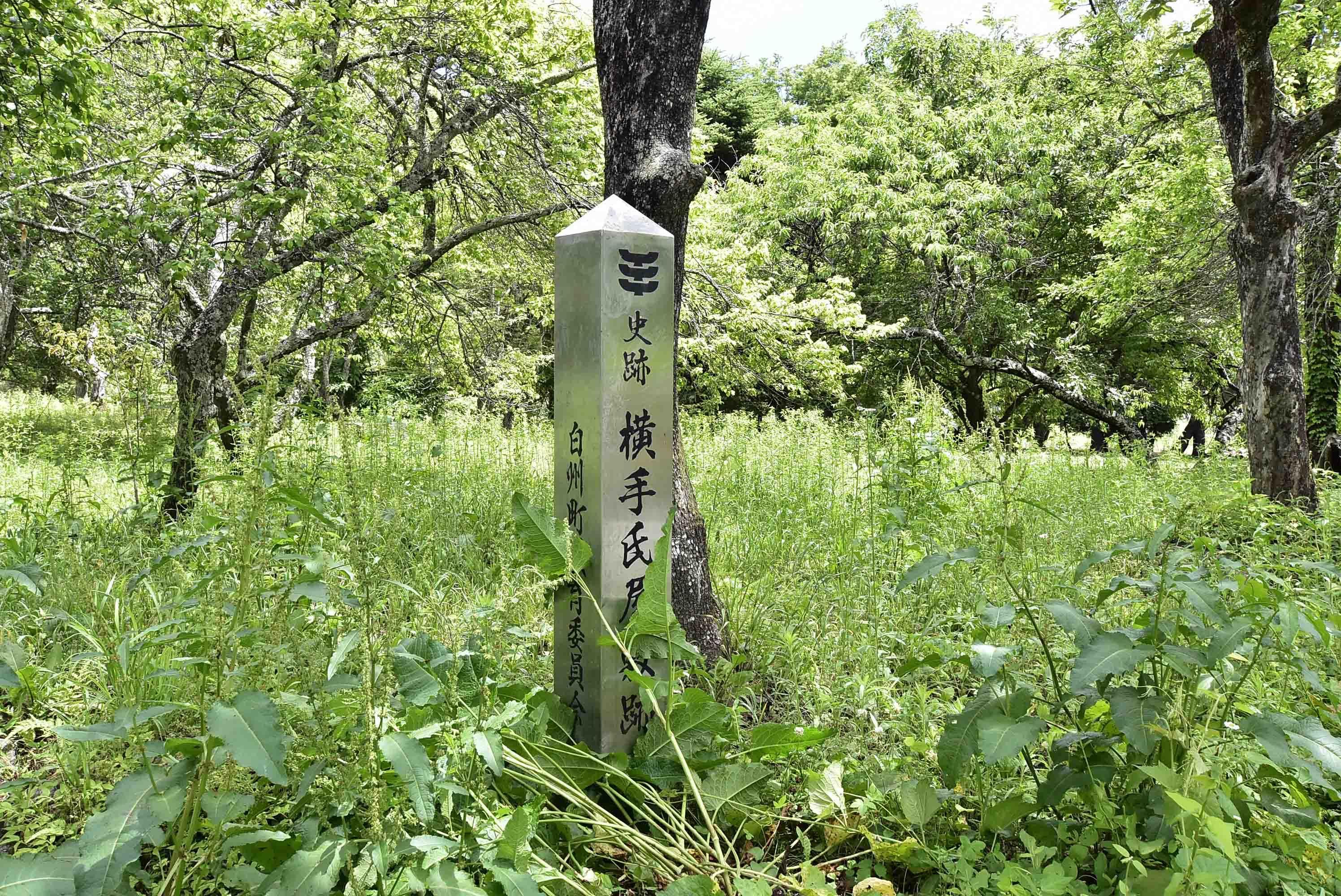 _DSC3896横手氏屋敷