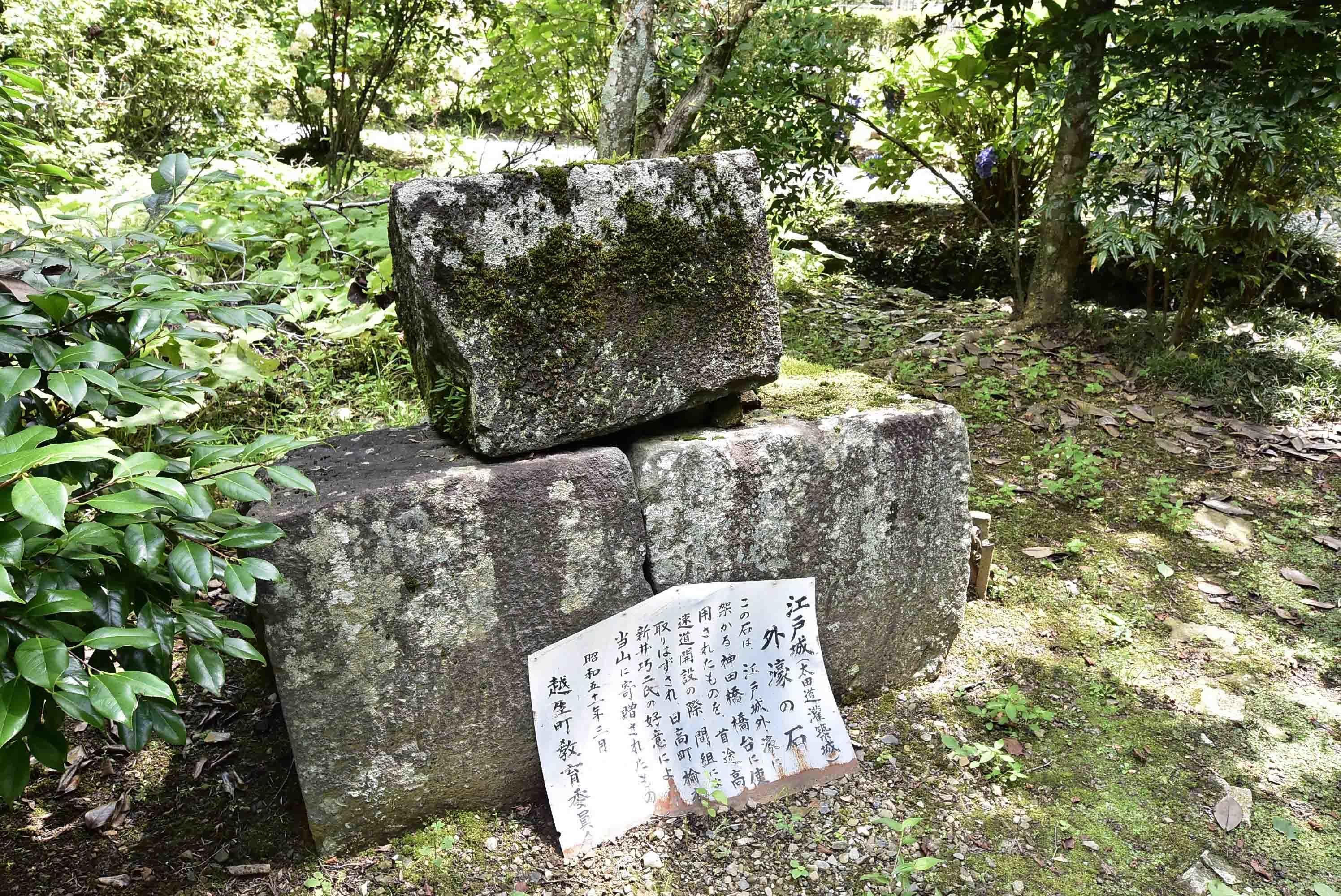 龍穏寺 江戸城の石垣