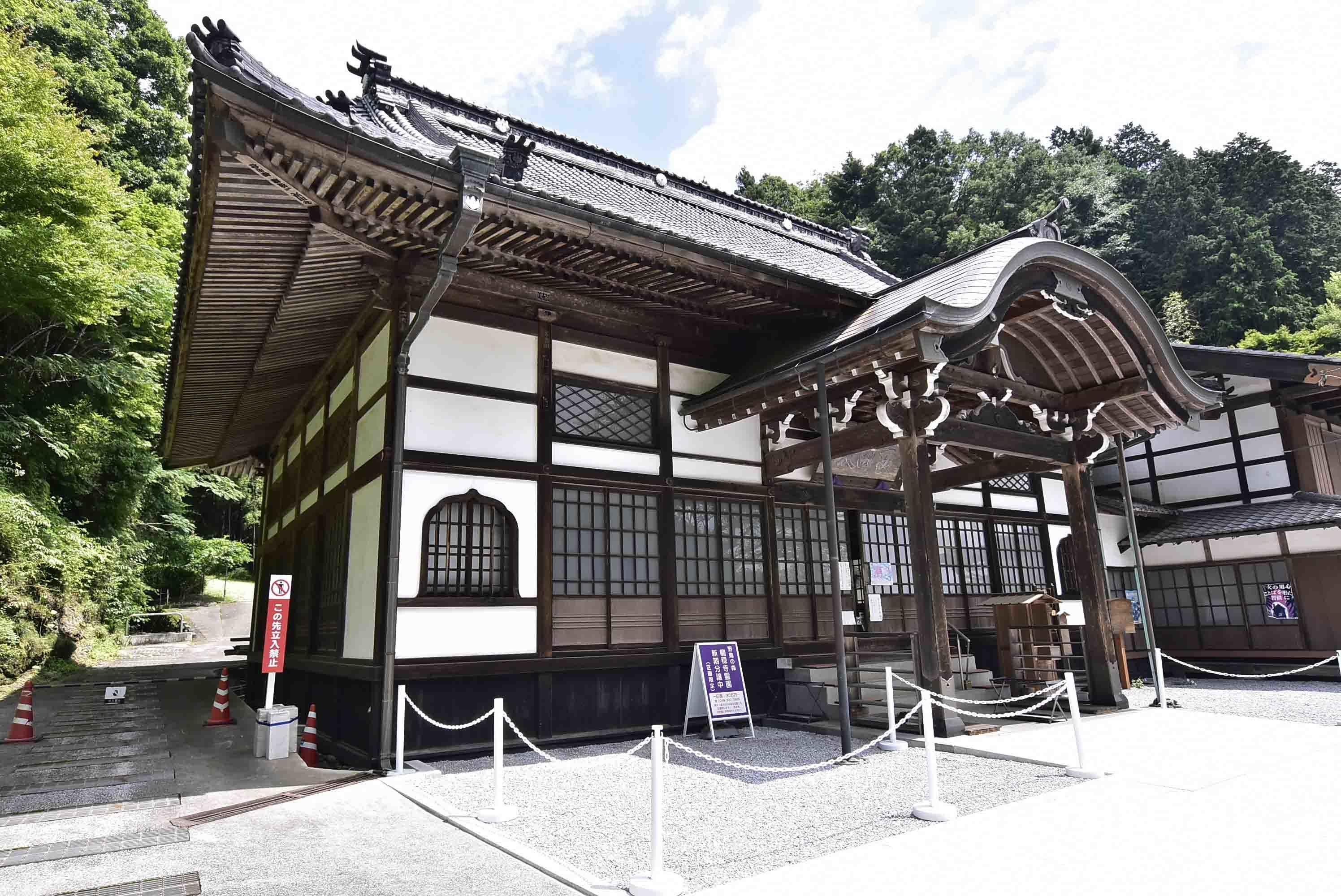 龍穏寺 本堂