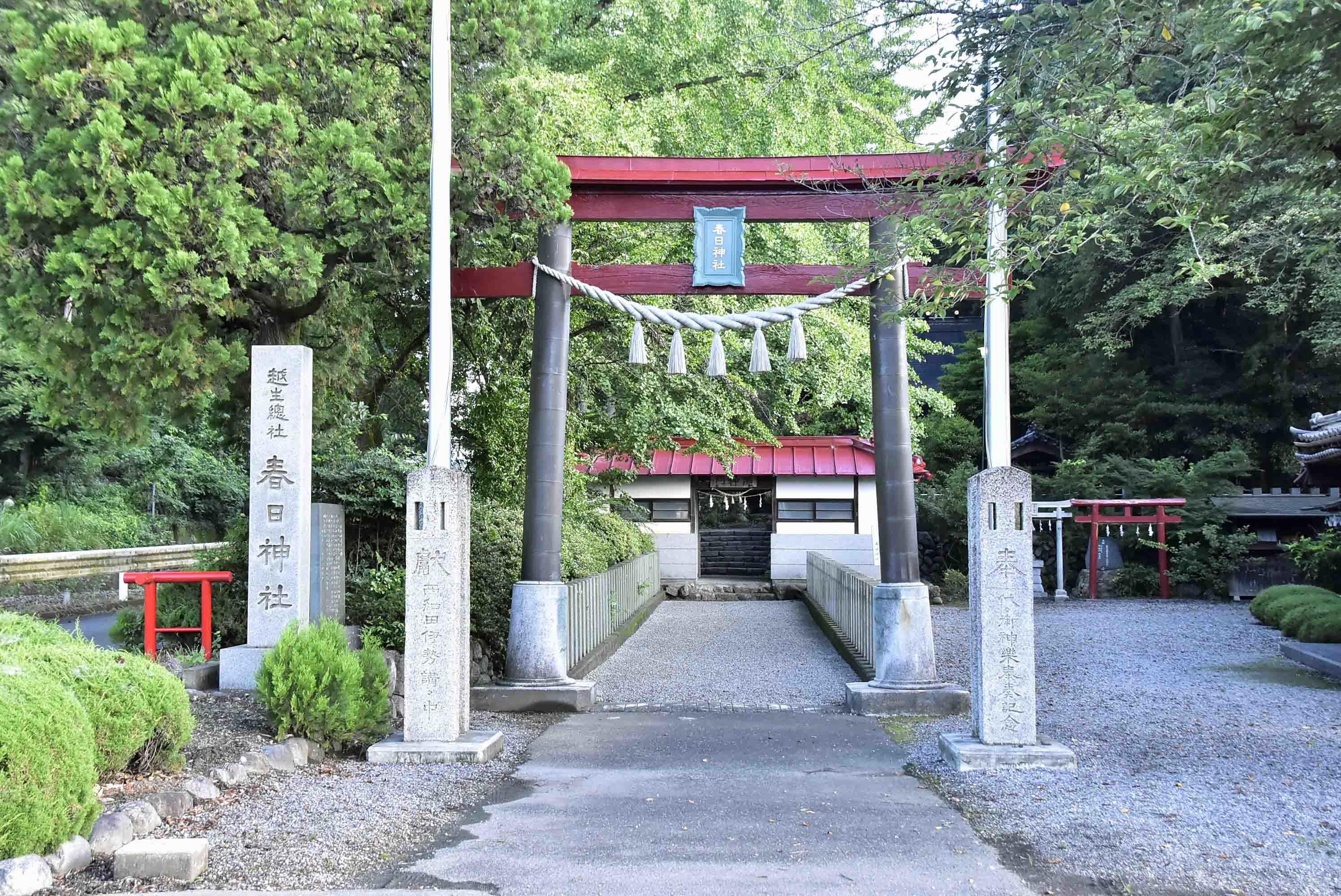 春日神社 参道