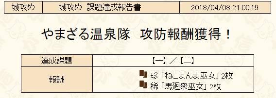 2018y04m08d_210159731.jpg