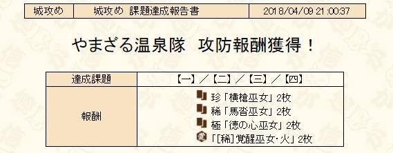 2018y04m09d_210413477.jpg