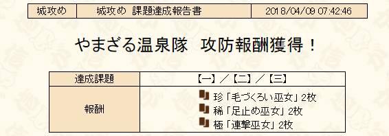 2018y04m09d_210439544.jpg