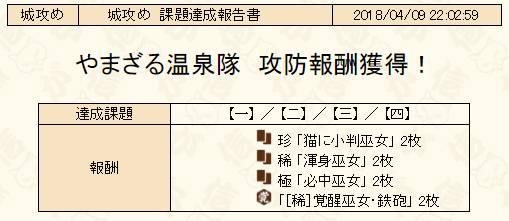 2018y04m09d_220324591.jpg