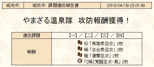 2018y04m09d_230346584.jpg