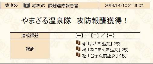 2018y04m11d_175857700.jpg