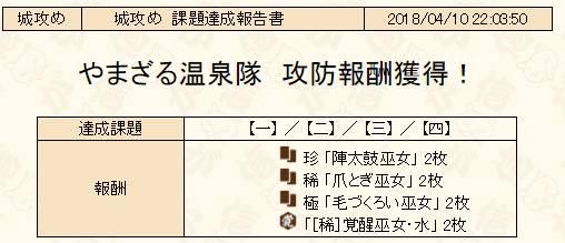 2018y04m11d_175908019.jpg