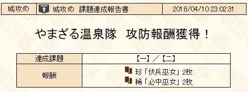2018y04m11d_175917465.jpg