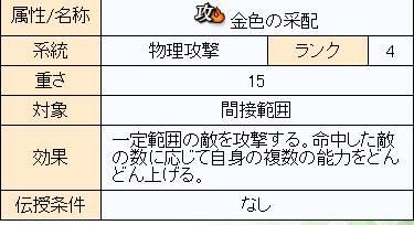 2018y05m01d_092514483.jpg