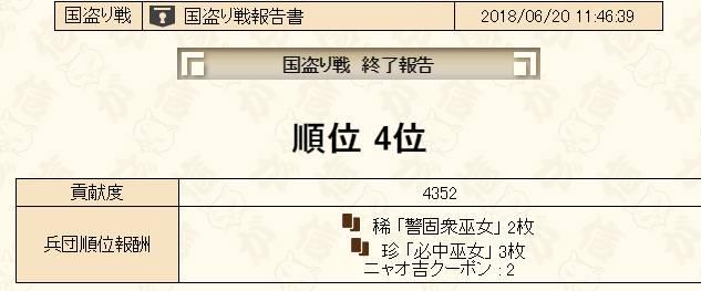 2018y06m26d_183220234.jpg