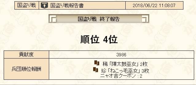 2018y06m26d_183242864.jpg