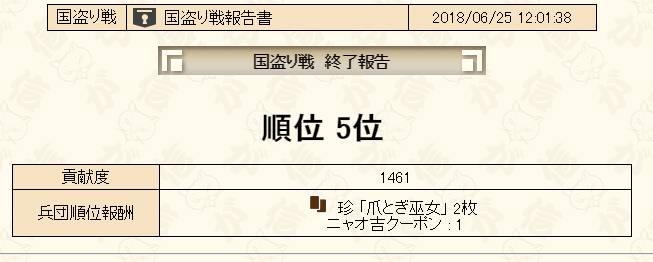 2018y06m26d_183313279.jpg