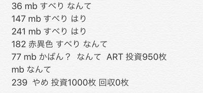 2017.0505.30