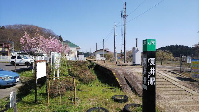 DSC_0084_eki.jpg