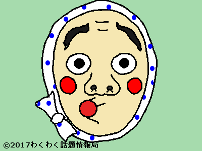 201806181356080f2.png