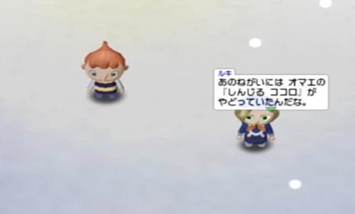 スクリーンショット (2760)