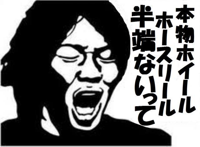 縺ッ繧薙・縺ェ縺・▲縺ヲ_convert_20180626070156