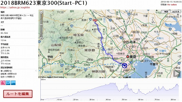 MAP(Start-PC1)_201806251633414de.jpg