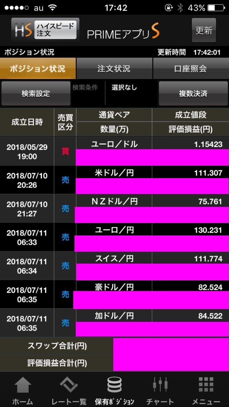 S__23535625.jpg