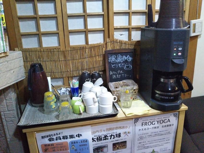 温泉コーヒーサービス
