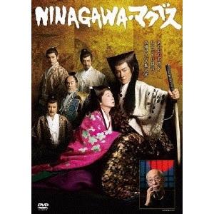 市村正親/NINAGAWA・マクベス
