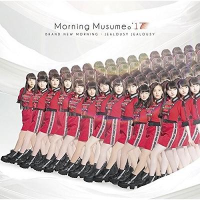☆送料無料☆ BRAND NEW MORNING/ジェラシー ジェラシー(初回生産限定盤A)(DVD付) Single, CD+DVD, Limited Edition