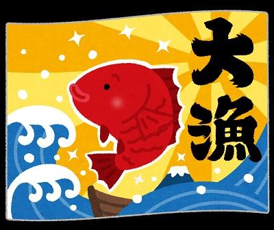 【漁師に人気】マグロのつけダレでおすすめは醤油マヨネーズだった