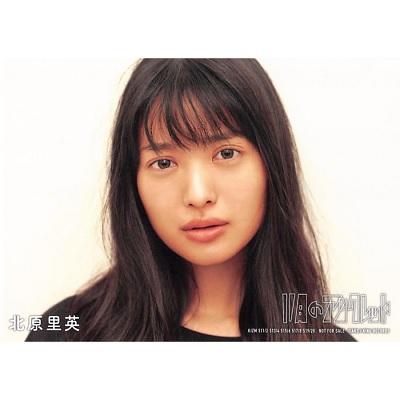 北原里英 生写真 AKB48 11月のアンクレット 通常盤封入特典 選抜Ver.