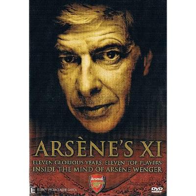 『Arsene's XI 』 〜アーセン・ベンゲル監督の11年間と歴代ベストイレブン DVD アーセナルFC