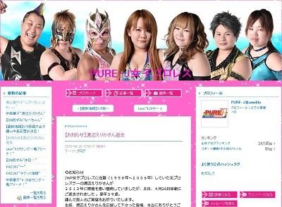 【訃報】元女子プロレスラー 渡辺えりか(39)さん、胃がんで死去