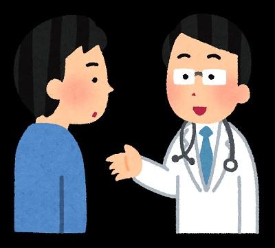 【医師の診察】癌のフォローアップ検診6年目 がんセンターでの一コマ