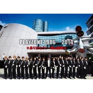 PLAYZONE 1986・・・・2014★ありがとう!〜青山劇場★