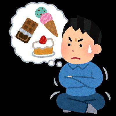 【胃全摘後の体重低下】カロリーと糖質、食事制限するのはどっち?