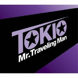 TOKIO Mr. Traveling Man 12cmCD Single