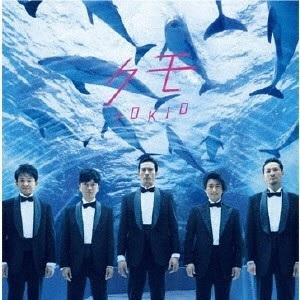 TOKIO クモ [CD+DVD]<初回限定盤> 12cmCD Single