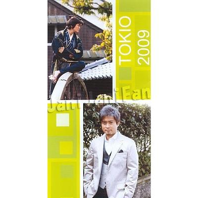 FC会報 ★ TOKIO vol.74 [tkfc074]