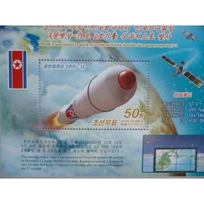 北朝鮮 高額切手『光明星3号』50WON 金日成 金正日 金正恩 - 通販 - Yahoo!ショッピング