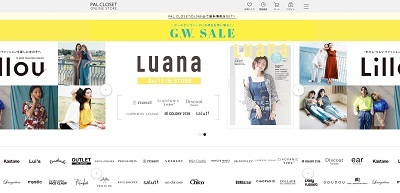 PAL CLOSET『G.W.SALE』開催中!続々完売・人気商品まとめ - パル公式通販サイト