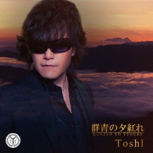 イーベストCD・DVD館 - Toshl/群青の夕紅れ(DVD付)|Yahoo!ショッピング