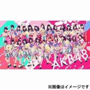 ぐるぐる王国 ヤフー店 - (初回仕様)AKB48/Teacher Teacher(初回限定盤/Type A/CD+DVD) CD|Yahoo!ショッピング