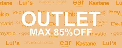 PAL CLOSET【アウトレットセール】MAX85%OFF!人気商品ランキング