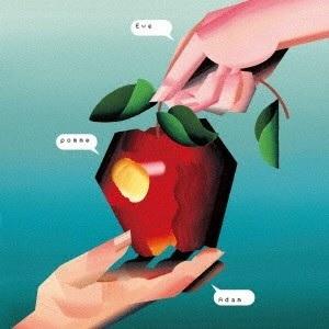 タワーレコード Yahoo!店 - AI 椎名林檎トリビュートアルバム「アダムとイヴの林檎」 [CD+ブックレット]