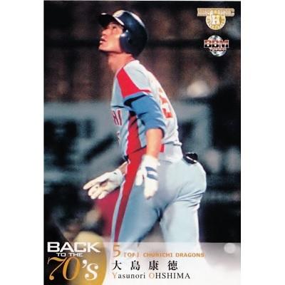 【大島康徳/中日ドラゴンズ】BBM2008 ヒスコレ「BACK TO THE 70's」レギュラー|Yahoo!ショッピング