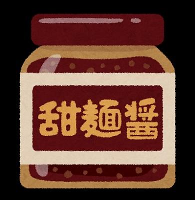 調味料の例