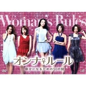 オンナ♀ルール DVD−BOX/冨永愛,酒井若菜,能世あんな,出羽良彰