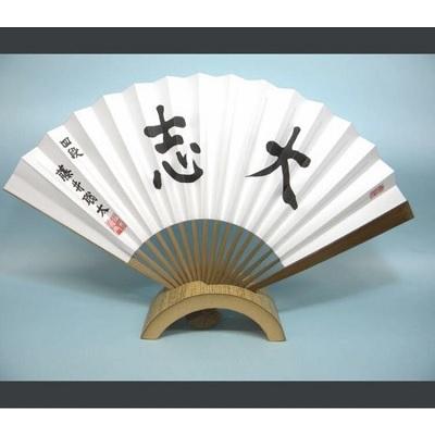 超希少品!!藤井聡太 4段 大志 高級仕様の唐木染め扇子 新品未使用 Yahoo!ショッピング